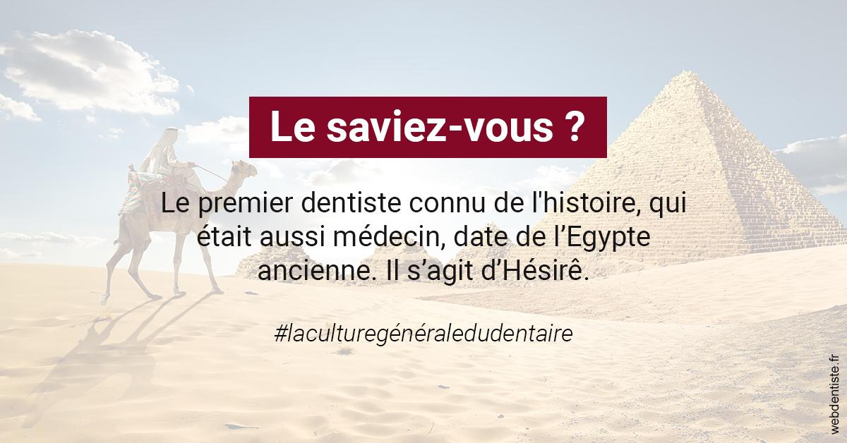 https://dr-nizard-veronique.chirurgiens-dentistes.fr/Dentiste Egypte 2